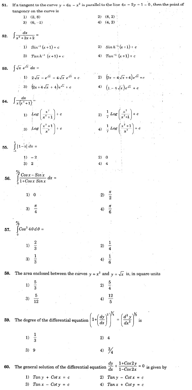 KCET 2004 Question Paper - Maths