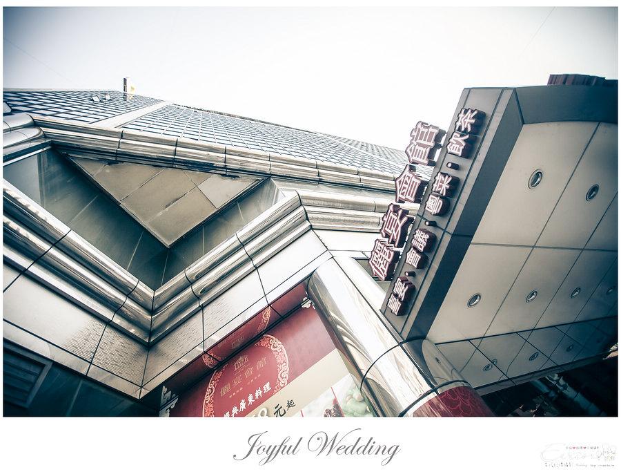 彥欽 & 冠潔 婚禮喜宴_0001