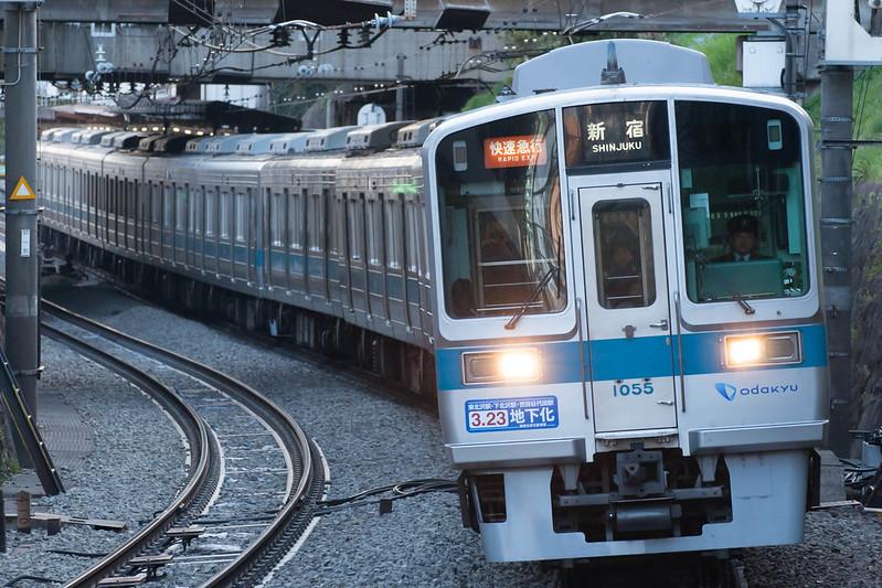 E19 3528 Rapid.Exp. Shinjuku 1055*4+1252*6