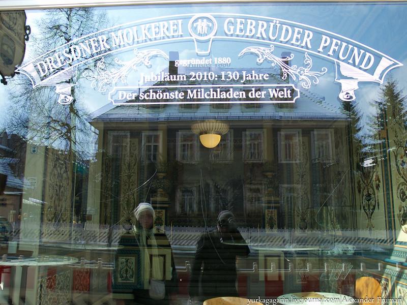 Dresden-2013-4380.jpg