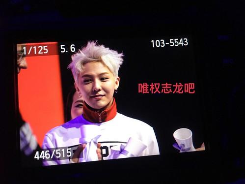 G-Dragon - Kappa 100th Anniversary Event - 26apr2016 - OnlyGD Bar - 02