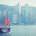 Hong Kong by Patrick Foto ;)