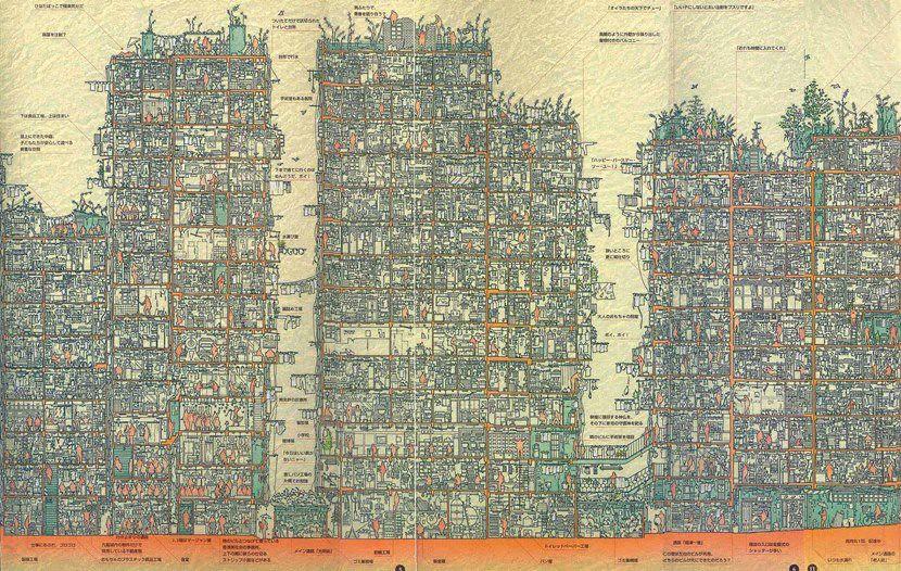 城市文化/消逝的黑暗三不管之城:九龍城寨8