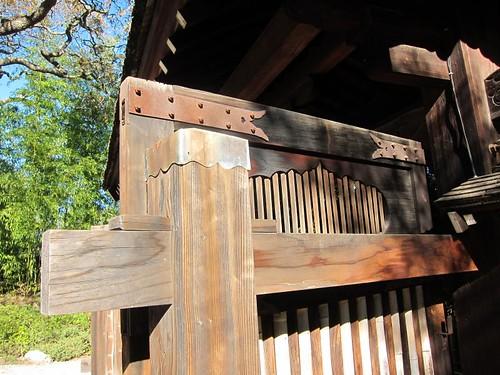 Hakone Japanese Gardens, Saratoga, CA IMG_2279