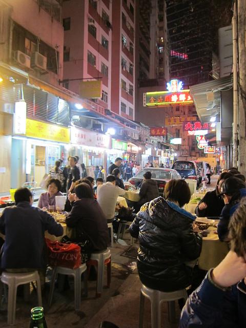 Wong Kee Restaurant @ Causeway Bay