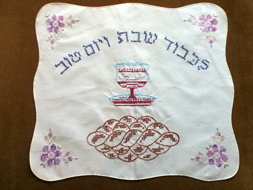 Auntie's Challah Cover
