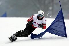 Snowboardistka Ledecká znovu bodovala v elitní světové šestnáctce