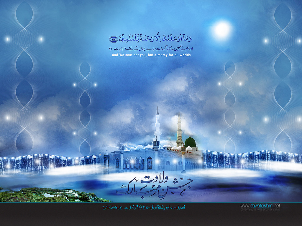 Free download of fahm ul quran