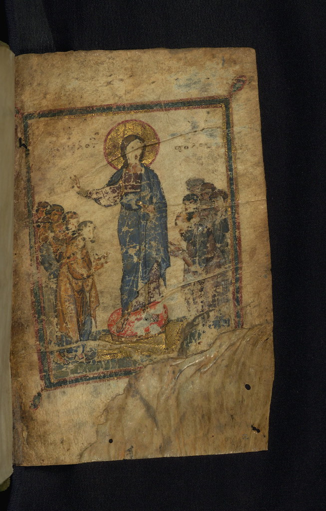 Gospel Book, Christ blessing the apostles, Walters Manuscript W.522, fol. 1r