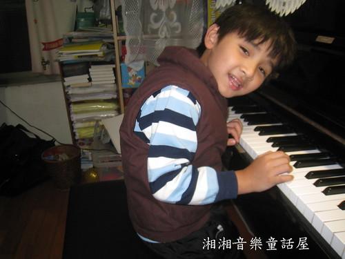 湘湘音樂童話屋_0346