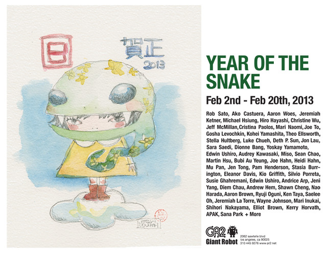Year of the Snake at Giant Robot