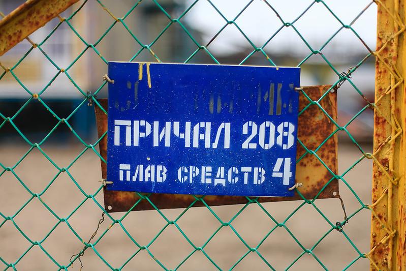 20130203-IMG_0089.jpg