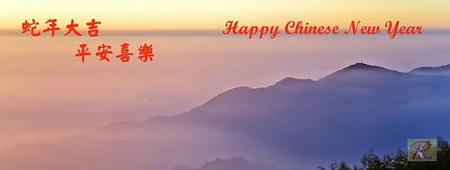 蛇年大吉 平安喜樂 @ Happy Chinese New Year