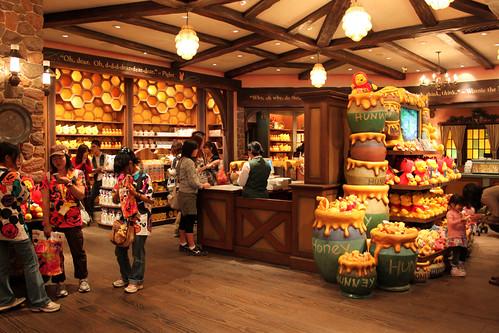 Winnie the Pooh Shop