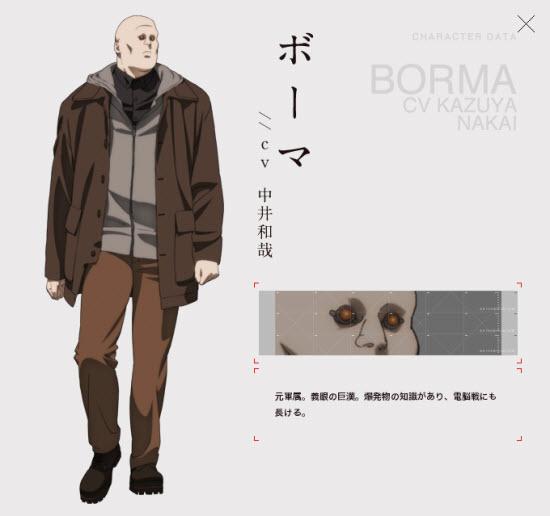 Borma(ボーマ)CV Kazuya Nakai(中井和哉)