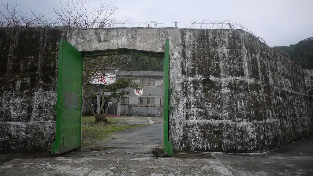 Prison Steel Gate