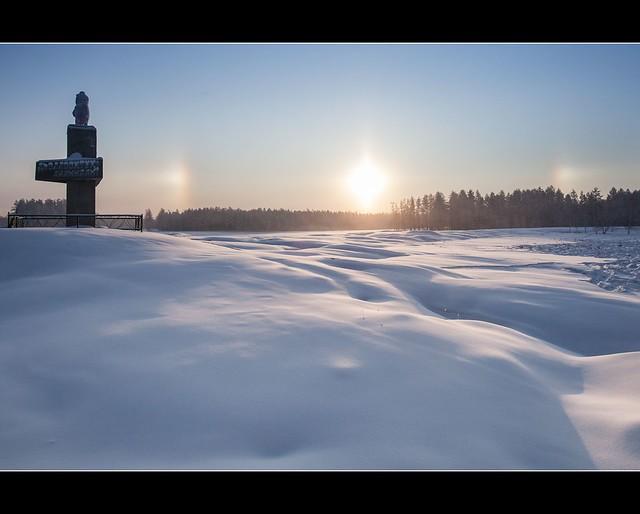 parhelia around the sun on our way to Khandyga Siberia Russia