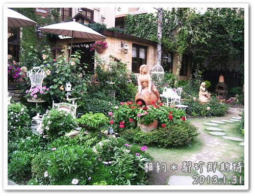 130131-庭院 (1)