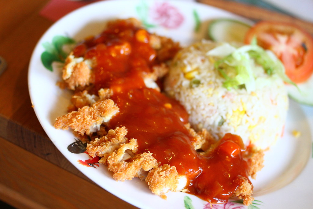 Old School Delights's Hainanese Chicken Cutlet with Fried Rice