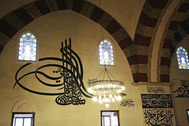 Beautiful arabic calligraphy works in Eski Mosque, Edirne, Turkey エディルネ、エスキ・ジャーミーのカリグラフィー