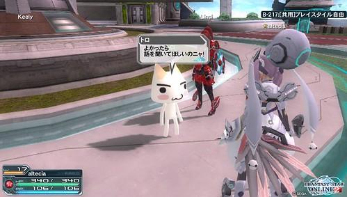 PSO2 on PS Vita