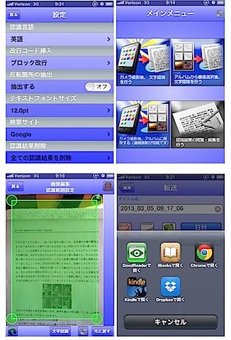 201303051035.jpg