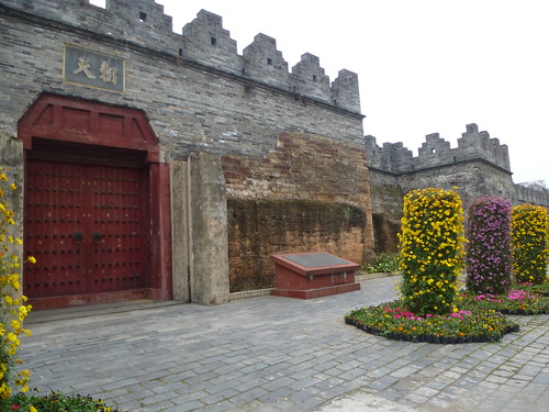 Guangdong13-Zhaoqing-Ville (4)
