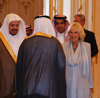 The Duchess of Cornwall arrives at the Majlis Ash Shura