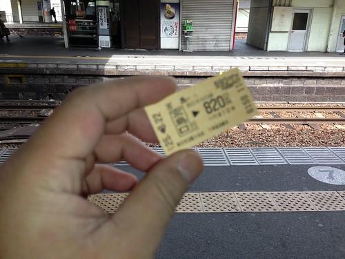 宮島から呉までの切符