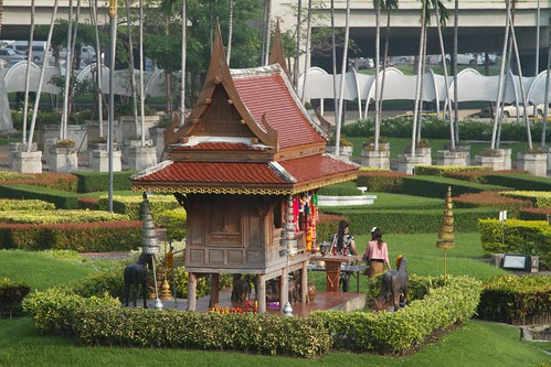 Airport Shrine