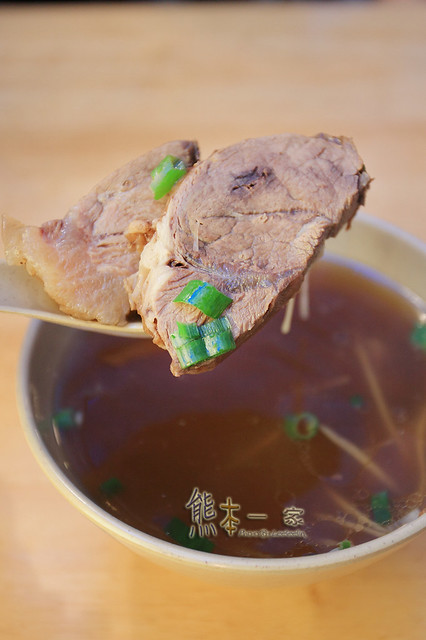 感恩牛羊肉小館|捷運雙連站美食