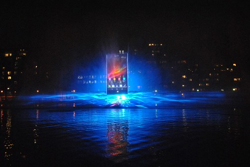 Xperia Z Water theater