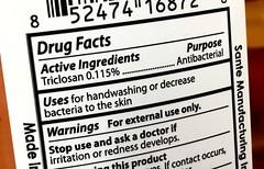 トリクロサンはアメリカでは販売禁止