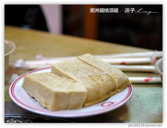 潮洲羅燒酒雞 12