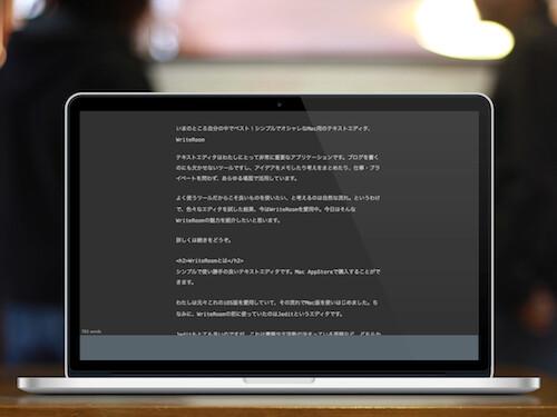 writeroom_mac005