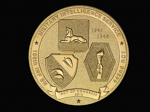 Nisei Congressional Gold medal reverse