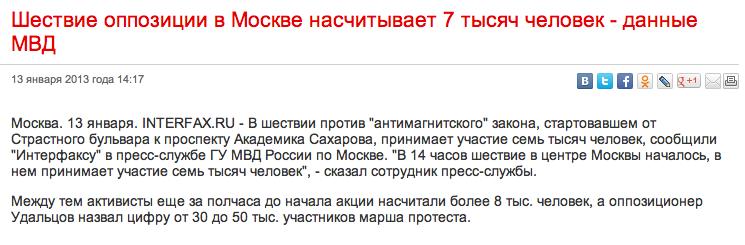 Снимок экрана 2013-01-13 в 15.09.53
