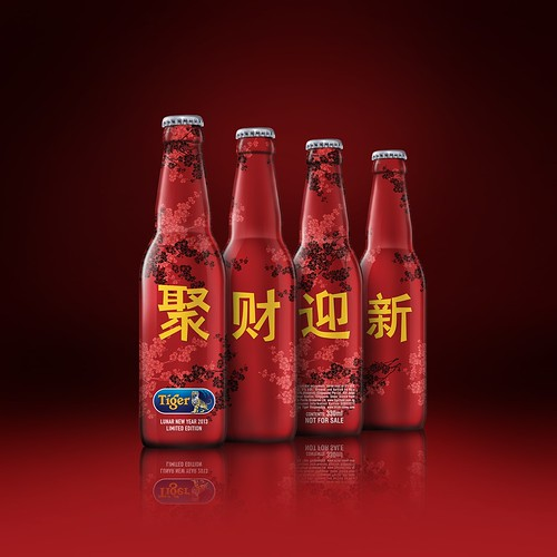 Tiger Beer - CNY Collector's Edition Bottle (Black BG)