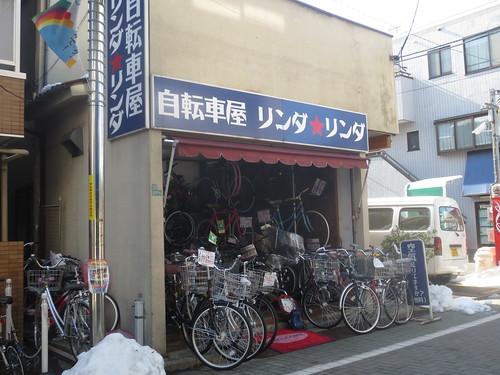 リンダリンダ(江古田)