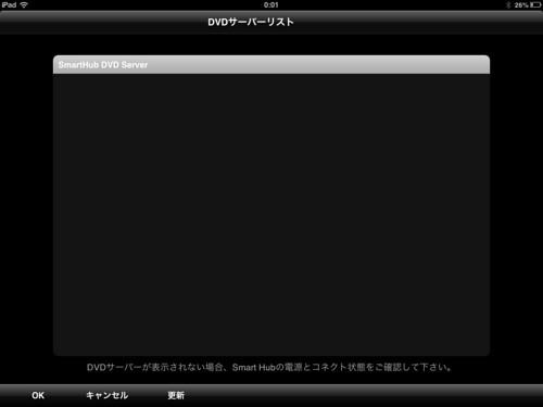 wifi_dvd020
