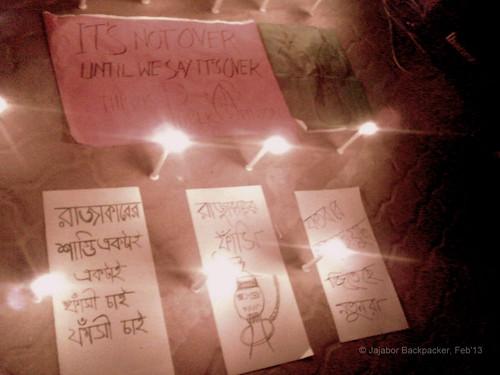 মোমবাতি-মশাল প্রজ্জ্বলন ও অবস্থানগ্রহণ কর্মসূচী