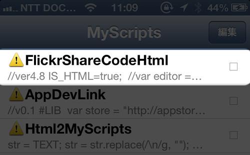 Run MyScripts