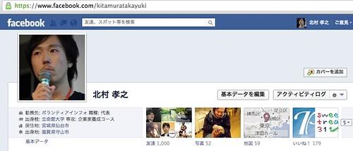 Facebook1000