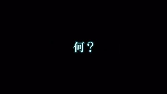 何?(小)