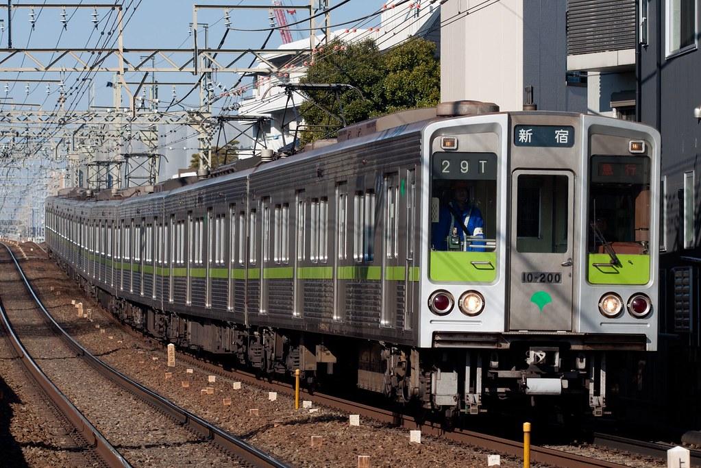 Toei 10-200F2