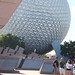 Small photo of Spaceship Earth By Athan