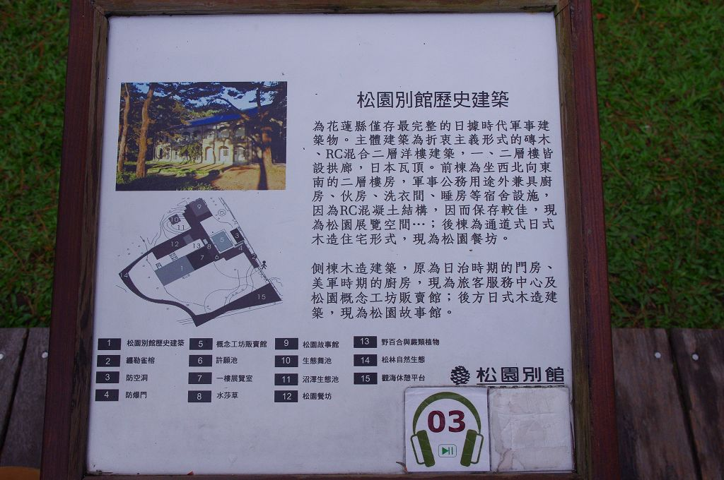 城市後花園----魂牽夢縈花蓮遊(圖多)