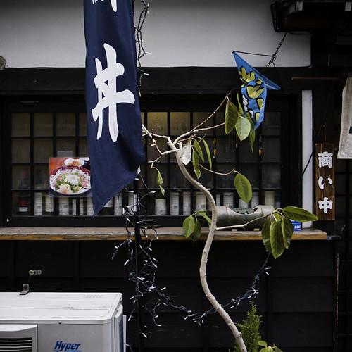 Hyper Don Tree Spot, Asakusa