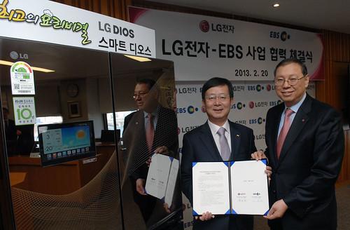 LG전자 - EBS 사업 협력 체결식