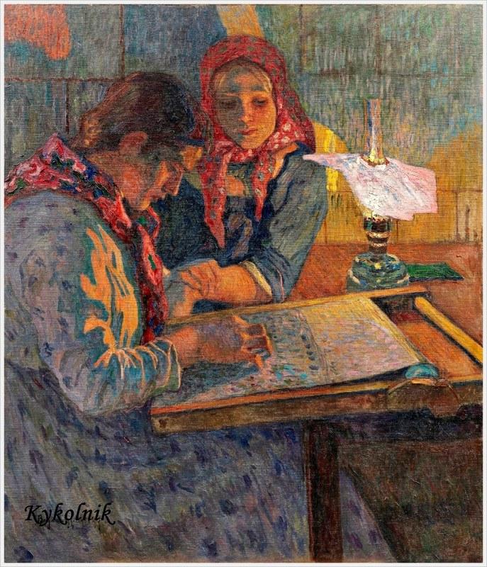 Богданов-Бельский Николай Петрович (Россия, 1868-1945) «Работа»